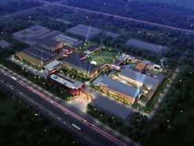 北化机爱工场科技产业园园区评测