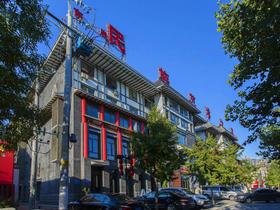 东辰民族艺术大厦