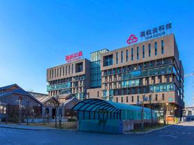雍和航星科技园