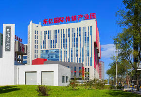 首批北京市文化創意產業園區出爐