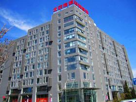 华文国际传媒大厦