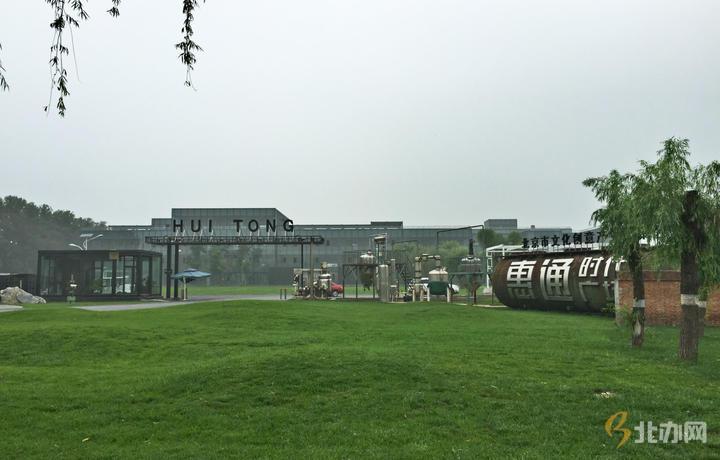 惠通時代廣場綠地