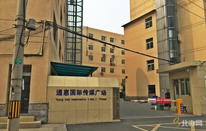 通惠國際傳媒廣場外立面