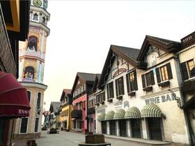 通惠国际文化创意大街