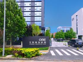 OBE互联网创新园