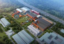 北化机爱工场科技产业园