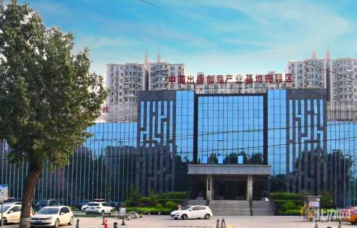 北京出版创意产业基地先导区