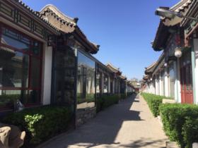 华夏民俗文化园