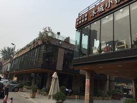 東郎影視文化產業園