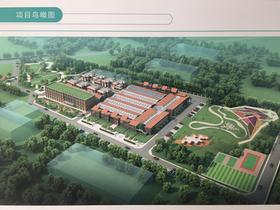 北皋文化产业园