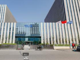 中国电科太极信息产业园
