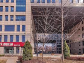 電子城-國際電子總部