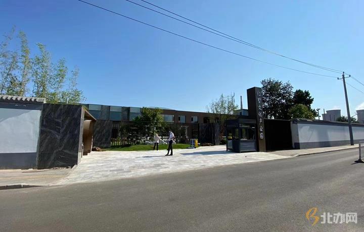 红墅文化产业园(广渠路项目)